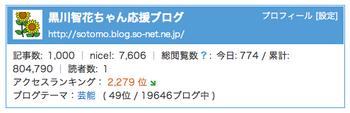 スクリーンショット 2013-11-17 1.13.05.png
